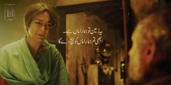 One of the most compelling dialogues from the movie, Moor.